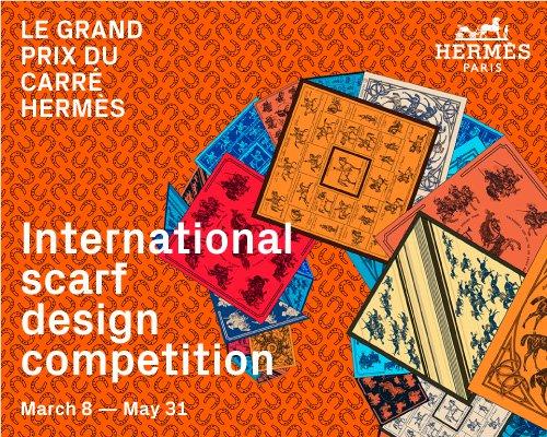 LE GRAND PRIX DU CARRÉ HERMÈS方巾设计大赛作品征集正式启动