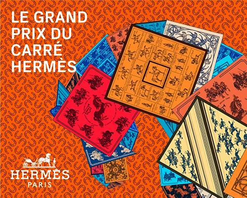 CARRÉ HERMÈS爱马仕国际方巾设计大赛