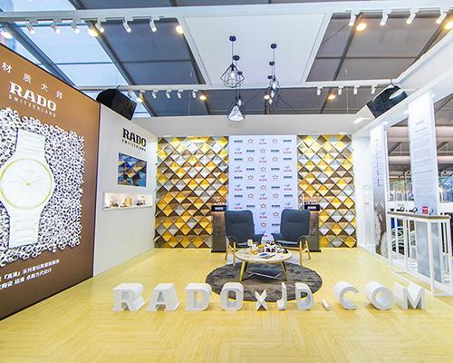 """与大师对话  和设计同行 """"材质大师""""RADO瑞士雷达表再度携手 """"设计上海""""探索设计与材质的融合之美"""