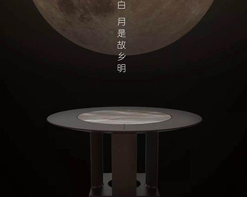 JIWD CASA「君」系列米兰首发,来自中国的精致!