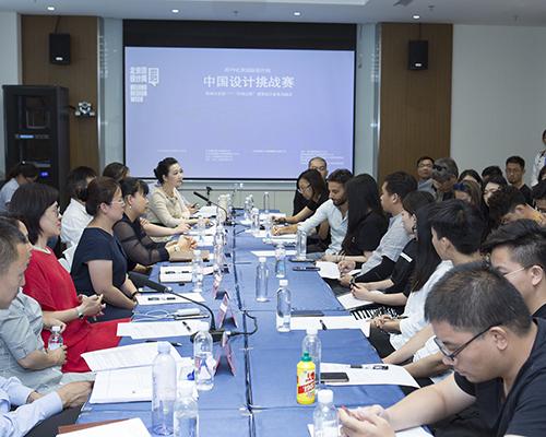 """""""日化记忆""""建筑设计征集备受关注  2019北京国际设计周中国设计挑战赛火热报名"""