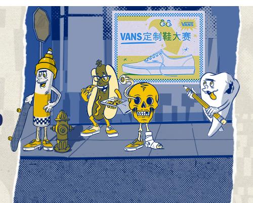 Vans首届全球定制鞋大赛拉开序幕,开启全球创意表达之旅。