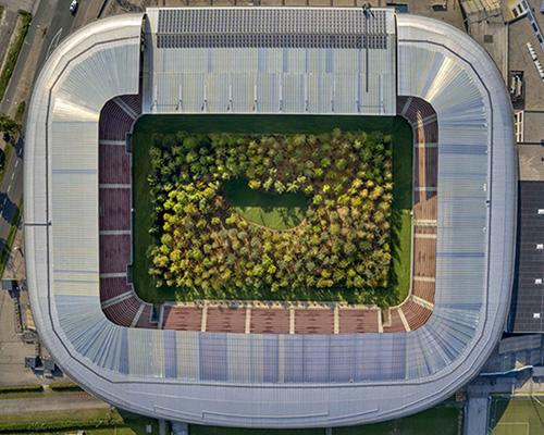 """奥地利最大公共装置展""""致森林——自然不倦的魅力""""正式开展"""