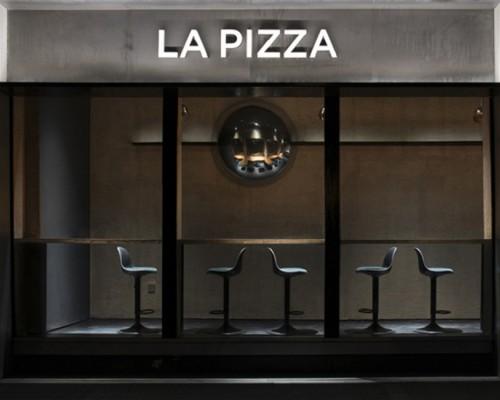 岩洞里的西餐时光--LA PIZZA