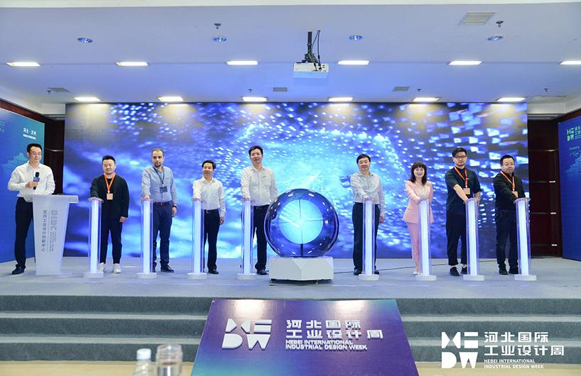 汇聚全球创意 助力产业升级 第三届河北国际工业设计周 定州分会场启幕