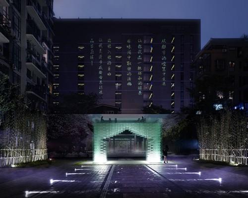 城市景观装置 | 时空亭