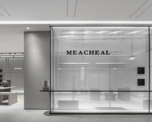 赵树新作|MEACHEAL体验店:70㎡空间里的精致美学主义