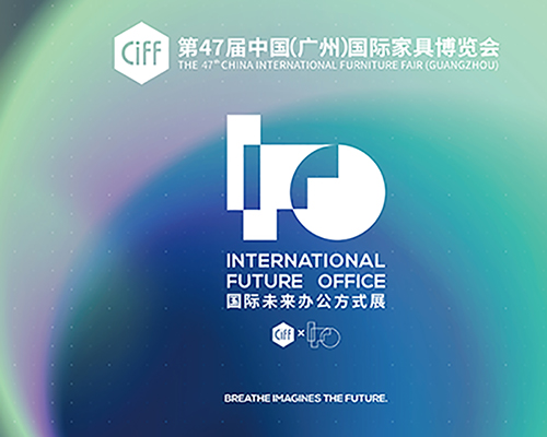 2030+ 国际未来办公方式展闭幕丨遇见与挥别,尽情享受群星的馈赠