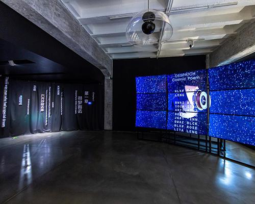 Hyundai Blue Prize Art+Tech 2022年度大奖启动及2021获奖展《梦·碑·纪》开幕