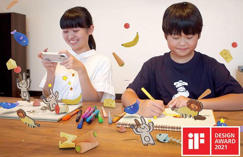 2021年度iF设计奖学习、教学与育儿类十佳获奖作品