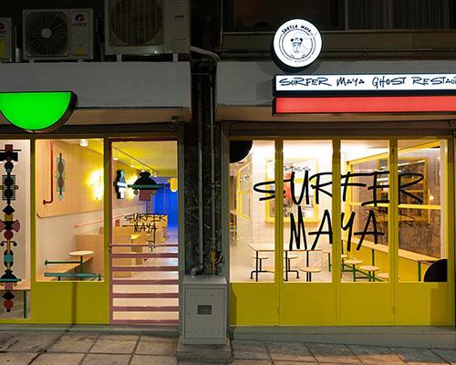 涂鸦字与霓虹灯装点的美式休闲快餐厅